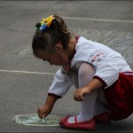 Конкурс дитячого малюнку на асфальті