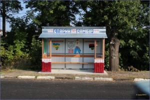 зупинка на вул.Дрогобицькій