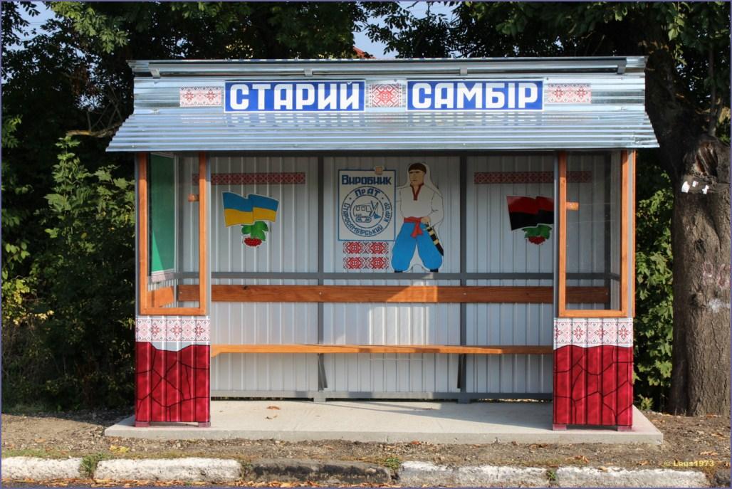 Нова пасажирська зупинка на Смільниці. Старий Самбір, вул. Дрогобицька