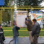 Встановлення стендів на пл.Ринок
