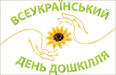 Лого ВДД [800x600]