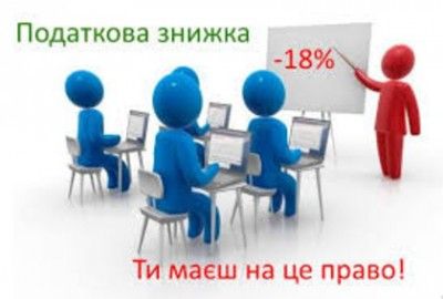 platite_za_obuchenie_u_vas_est_nalogovaya_skidka_preview_medium