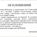 Сканкопія1 (1) [800x600]