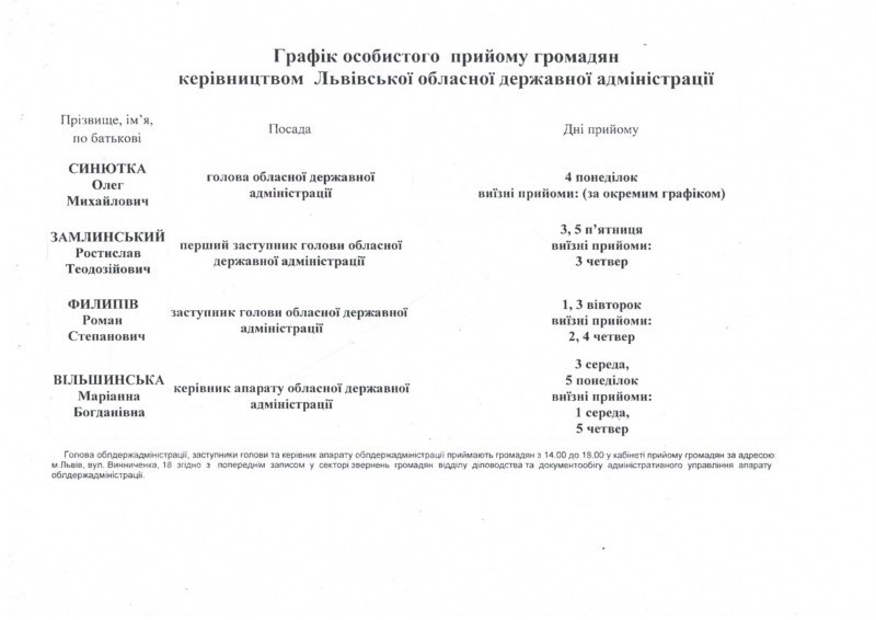 Сканкопія1 (3) [800x600]