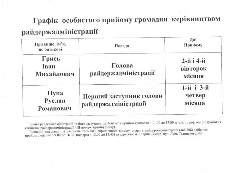 Сканкопія10001 (1) [800x600]