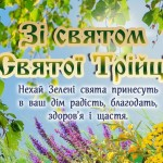 204_soc_holiday