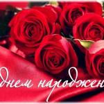 z-dnem-narodzhennya-048-2-1024x591