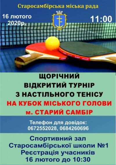 теніс_Fotor [800x600]