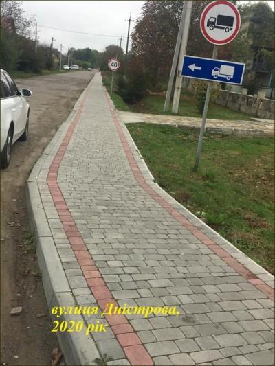 тротуар Дністрова після