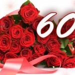 60 imgsmall