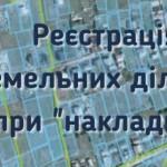 ea44c26c-aa3a-4aa5-9d11-b7c13eceb542-816x684