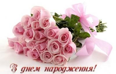 bezymyannyy_23